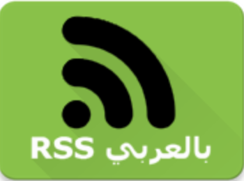 ArabicRss.apk 3.4.1 launcher icon